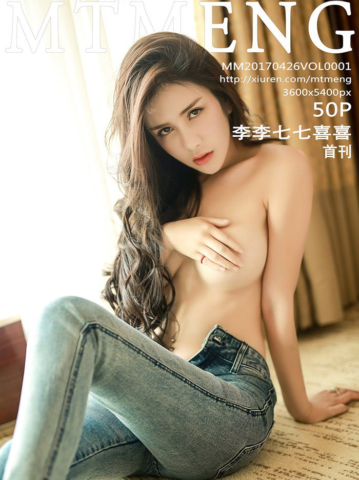 [MTMENG模特联盟] 2017.04.26 VOL.001 李李七七喜喜 [50+1P/118M]